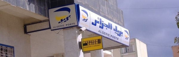 Ouverture D Un Compte Ccp 2018 Algerie Poste